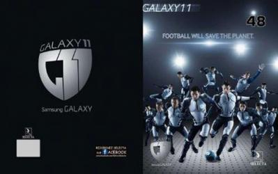 Cobranding Selecta Samsung 2014