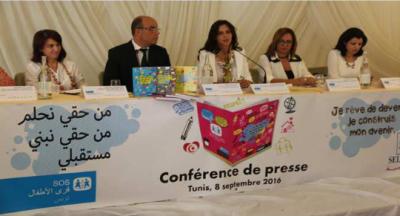 """Partenariat villages SOS-Selecta pour le soutien des élèves dans le besoin"""""""